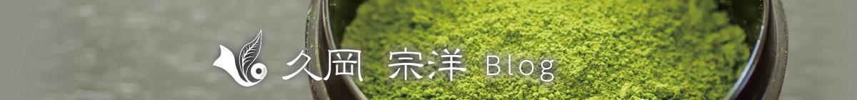 fu-cha Blog
